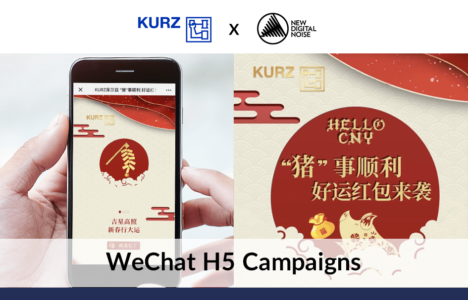 Achieve Viral Marketing on WeChat with H5 Campaigns