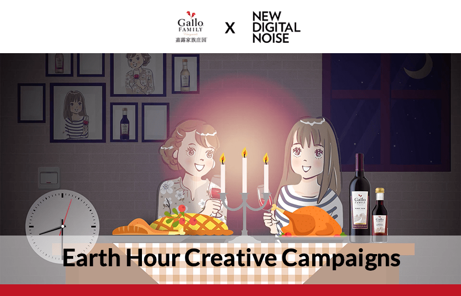 Empowering Earth Hour With Creative Campaign
